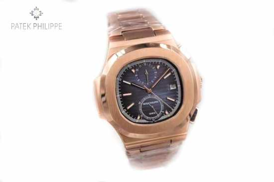 Patek Philippe Chain Rose Gold