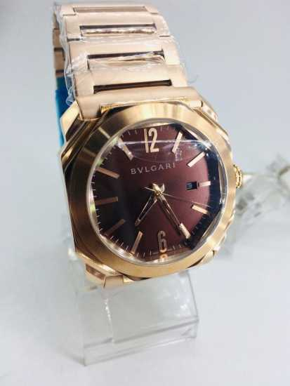 Bvlgari Rose Gold Chain Watch